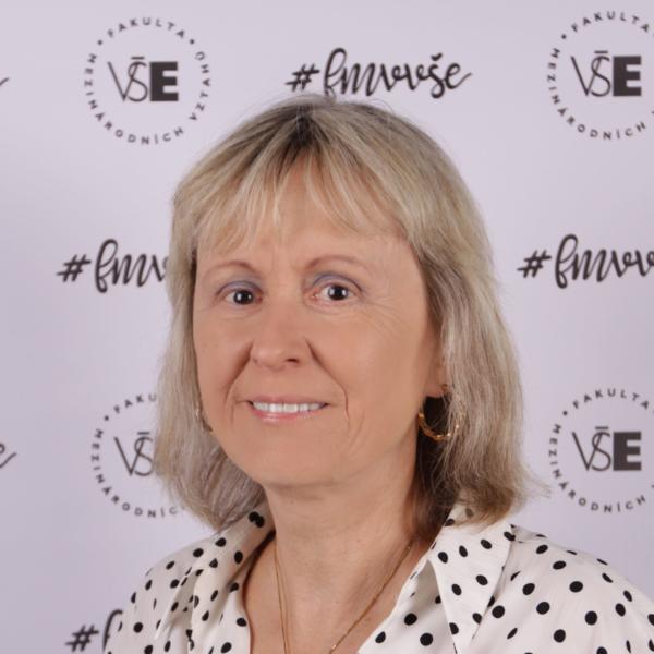 Ing. Soňa Gullová, Ph.D.